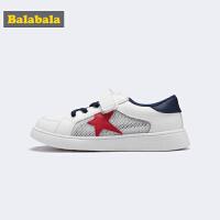 巴拉巴拉男童板鞋2019年新款 女中大童小白鞋儿童夏季韩版百搭潮