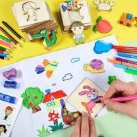 画画套装工具幼儿园小学生初学涂鸦绘画模板男孩女孩儿童画画玩具
