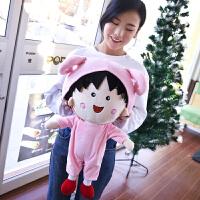 樱桃穿衣服小丸子公仔毛绒玩具布娃娃大号抱枕可脱洗送女生日礼物 深棕色 83厘米