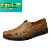 新品上市男鞋春季真皮商务休闲皮鞋软面皮懒人豆豆鞋男套脚中年爸爸鞋