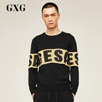 【GXG过年不打烊】GXG男装 秋季男士时尚潮流黑色圆领套头毛衫针织衫#173820016