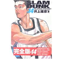 [现货]日文原版  灌篮高手 SLAM DUNK 完全版  14               SLAM DUNK 完全版  14