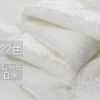 纯白色毛绒布料 柜台布装饰布地摊布地毯布料拍摄背景布 毛毛毯布k