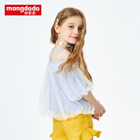 mongdodo梦多多童装儿童短袖衬衫夏季2019新款中大童宝宝女童上衣