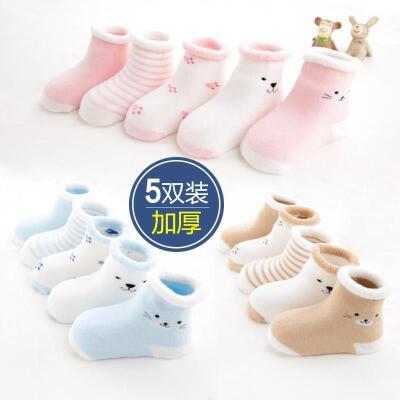 加厚袜子春秋冬季新生儿婴儿毛圈保暖男女宝宝袜0-3-6-12个月