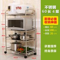 厨房置物架落地不锈钢微波炉架子锅架蔬菜架金属储物收纳用品用具