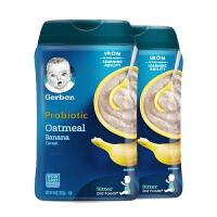 美国直邮 Gerber/嘉宝 2段 香蕉燕麦米粉添加益生菌 227g *2罐 包邮包税