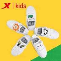 【特步限时直降】【特步】童鞋 运动鞋男童小白鞋板鞋学生儿童休闲鞋682316319025