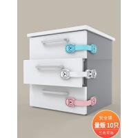 10只安全锁儿童防护粘抽屉柜子门冰箱锁扣宝宝防烫夹手婴儿马桶锁