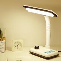 带排插LED台灯护眼书桌可充电式儿童家用宿舍寝室学习创意大学生