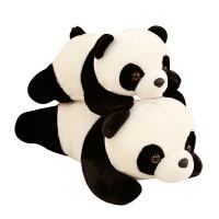 熊�公仔毛�q玩具黑白布偶抱枕抱抱熊玩偶娃娃送男孩女孩抱著睡萌 如�D