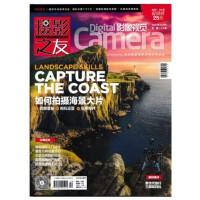 【2019年11月现货】 Camera影像视觉杂志2019年11月总第154期 NIGHT SKIES!摄向夜空!/银