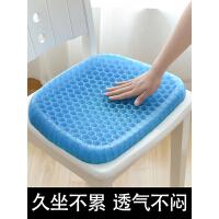 冰垫坐垫多功能凝胶鸡蛋坐垫车用蜂窝学生夏天透气冰凉座垫免注水