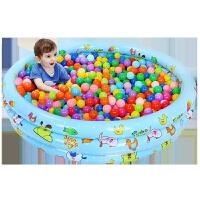 儿童游泳池戏水池150cm大号海洋球池宝宝球池游戏池钓鱼池