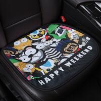 汽车坐垫夏季凉垫单片车垫四季通用单个垫冰丝可爱座垫
