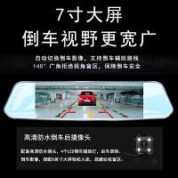 后视镜汽车行车记录仪双镜头高清夜视全景双录监控360度广角