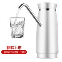 充电款压水器吸水器电动抽水器桶装水支架纯净水桶饮水机家用自动上水压水器吸水器