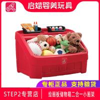 美国进口STEP2幼儿童塑料玩具收纳箱绘画板储物箱二合一小画架