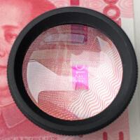 放大镜便携30倍高倍显微镜古玩玉石瓷器鉴定难修鉴定