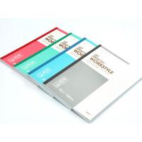 晨光记事本B5无线装订本100页商务必备笔记本(1本)颜色随机发