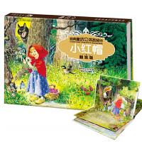 小红帽 乐乐趣系列 经典童话立体剧场书 烫金版儿童立体书3d翻翻洞洞书 宝宝绘本故事读物0-1-2-3-6岁