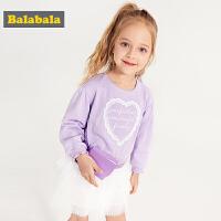 巴拉巴拉童装女童连衣裙春季新款小童宝宝网纱裙子儿童卫衣裙