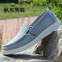 老北京布鞋休闲男鞋青年套脚轻便透气单鞋帆布鞋驾车一脚蹬懒人鞋