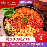 【�M�p】【三只松鼠_酸辣粉130g/盒】桶�b速食方便面泡面正宗四川小吃零食