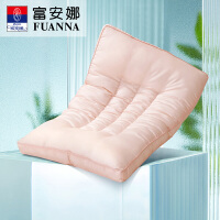 富安娜新疆棉枕头芯玻尿酸护颈椎 60S长绒棉可水洗枕头单人枕芯