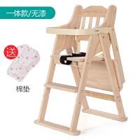 宝宝儿童餐椅实木多功能可调节便携折叠婴儿宝宝吃饭桌椅子酒店bb凳YW373