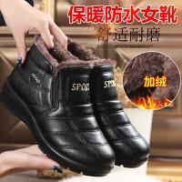 冬季����鞋棉鞋中老年雪地靴女防滑女短靴防水保暖短筒平底老人靴
