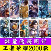 MATE/20/10华为PRO手机壳P20荣耀8X/NOVA3/3I/9I/PLAY 荣耀8X 硬壳半包(三维图)
