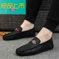 新品上市潮流社会鞋19新款豆豆鞋男休闲皮鞋软底一脚蹬懒人鞋子防滑 黑色 C98
