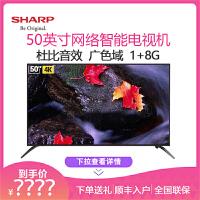 夏普(SHARP) LCD-50Z4808A 50英寸4K超高清智能网络液晶平板电视机彩电 50英寸纤薄机身