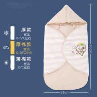 外出初生婴儿包被冬季 抱被宝宝用品跳睡袋棉厚秋冬