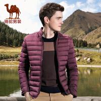 骆驼男装 新款冬季青年纯色无帽立领内里收口袖羽绒服男