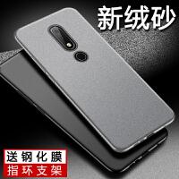诺基亚x6手机壳诺基亚x5手机壳nokiax6保护套nokia x5硅胶全包边防摔磨砂软壳男女款个性创意新品
