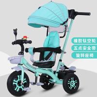 【旋转座椅】儿童三轮车脚踏车轻便手推车小孩儿童车宝宝自行车1-2-3-4-5岁带护栏棚MY73
