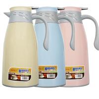 热水瓶塑料保温水壶家用保温壶大容量便携热水壶暖瓶开水瓶玻璃胆