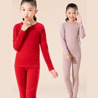 女童秋衣秋裤儿童保暖内衣套装秋冬季中大童加绒加厚小孩棉毛衫