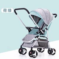 婴儿推车轻便携可坐可躺折叠手推车宝宝伞车高景观婴儿车