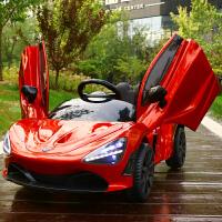 婴儿童电动车四轮遥控汽车可坐人1-3男女宝宝玩具车3-5岁小孩童车 迈凯伦烤漆红+早教摇摆+遥控 手拉杆+皮座+喷雾