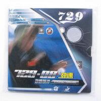 乒乓球拍胶皮729新款729-08劲速反胶套胶弧圈快攻