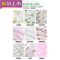 四件套做棉花婴儿床褥子幼儿园床垫背褥儿童床褥子棉絮被褥春秋棉被定制