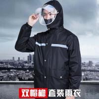雨衣雨裤套装分体防水男士电瓶车骑行全身双层加厚钓鱼防暴雨雨衣