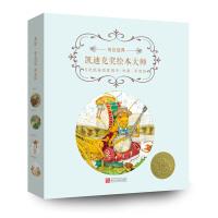 凯迪克奖绘本大师杰里・平克尼系列第二辑(全4册)