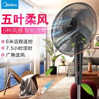 美的(Midea) 电风扇 FS40-13CR 五叶智能遥控 三挡可调 风力强劲 出风柔和 摇头定时 落地扇电扇空调伴