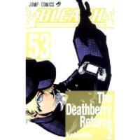 [现货]日版 死神 BLEACH-ブリ�`チ- 53 久保带人 日文原版 漫画
