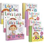 Lulu成长故事我爱露露系列8册全套装趣味翻翻书 进口英文原版绘本纸板书儿童启蒙Lulu's Loo读本shoe/cl