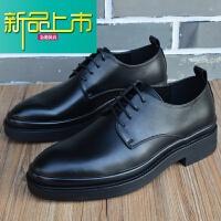 新品上市韩版尖头皮鞋男士内增高英伦风男鞋时尚商务休闲鞋结婚皮鞋型师
